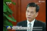 财政部部长:该减的支出一定要减下来,政府要过紧日子