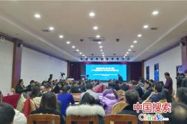 豫酒省会市场产销融合交流对接会在郑州召开