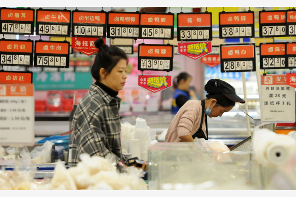 1月物价CPI同比增速1.7%到1.8% 通胀或进一步回落
