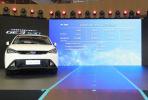 """两款主力车型1月销量均实现翻番,广汽新能源2019喜迎""""开门红"""""""