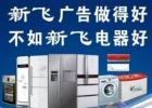 """小天鹅洗衣机成""""绝版""""!那些辉煌一时的老品牌现在都怎么样了?"""