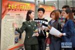 廊坊已有114299名适龄男青年完成兵役登记