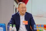 張興海:汽車新製造是全生命週期的新的製造理念和體系