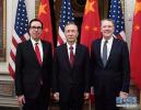 """莱特希泽国会发言表明,中美谈判正""""?#32456;?#21477;酌""""往前推进"""