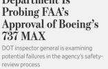 波音737MAX飞行员如何学驾驶?答案:通过iPad