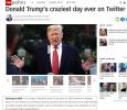 特朗普一天发了29条推文 美媒:这是他最疯狂的一天