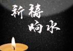 江苏盐城一化工厂爆炸 爆炸发生后如何自救?