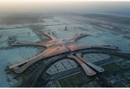 北京大興國際機場將于9月底如期通航