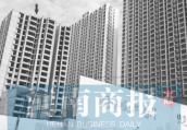 """郑州今上演""""手术刀式""""爆破 烂尾楼13米外就是住宅楼"""