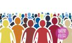 山东出台两项特殊群体医保新政 更多患者享受政策红利