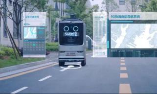5G,传承未来!工信部5G宣传片第二弹