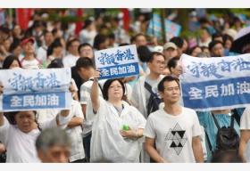"""""""反暴力、護法治、盼安定、促發展""""——香港市民的心聲"""