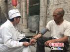 """【奋进新时代 出彩河南人】""""赤脚医生""""杜文先山村行医43年 守护村民健康"""