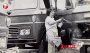 70年安徽之最:第一辆皖产汽车——2.5吨江淮牌载货汽车