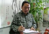 周口作家晨之风乡土散文集《回望那片故土》出版发行