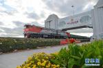 新时代 新典范 新航程——写在中俄建交70周年之际