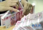 旅游收入突破100亿 涉县成为首批国家全域旅游示范区