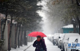 周五周六河北将迎降雪过程 气温较低注意防寒保暖