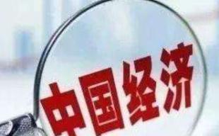 改革开放,开路架桥势如虹(2019·中国经济观察④)