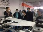 支援疫情防控 广汽集团正研究打造口罩生产线
