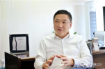 太古可口可樂在鄭投建超6億新項目 刷新在華投資紀錄
