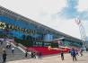 八马茶业受邀出席第130届中国进出口商品交易会