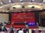 浙大校友设立Z20基金反哺母校 首期规模10亿元
