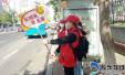 烟台市慈善总会开展美丽公交义务服务活动