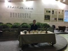 """""""老外""""和茶擦出什么火花!首届国际茶博会告诉你"""
