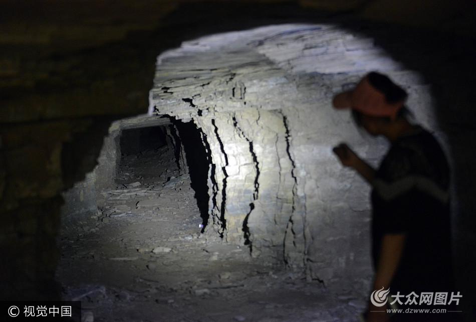 神秘!探访山东邹城大束山沃村山洞