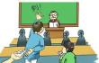 不能放任替课和代写论文在高校蔓延