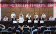 """四川大学首届""""中国航天基金会•罗麦科技航天奖学金""""颁奖典礼举行"""