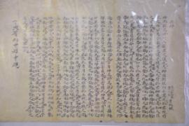 千余藏品展現徐州百年教育滄桑
