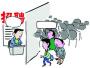 刷刷朋友圈也能找工作!济南公共求职招聘平台上线啦