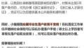 重磅!杭州升级人才落户政策 往届本科生需一年社保