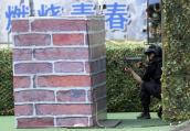 浙江公安举行特警警务实战技能大比武
