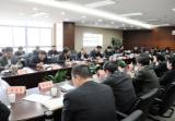 """新沂市""""三清示范区""""建设推进会召开 提高政治站位"""