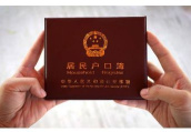 杭州落户政策升级 6月1日起部分人员需缴一年社保