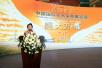 中国国际实木家具展览会5月28日召开
