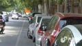 解决停车难 济南相关部门正在尝试推进停车资源共享
