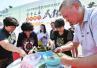 9秒包出一只三角粽 第十三届苏州端午民俗文化节开幕