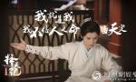 《择天记》收官 鹿晗首挑大梁演技获赞