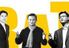"""大数据周周看:阿里云与腾讯云借顺丰开启""""撕逼""""大战,百度默默专注无人驾驶"""