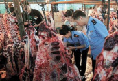 生产3.75万斤注水牛肉 抚顺8名嫌疑人被警方抓获