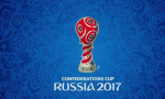 联合会杯半决赛 墨西哥队挑战世界冠军