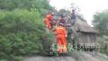 济南父子俩爬山迷路被困 录制视频给消防队员获救