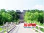 父亲节旅游扬州列热门城市 子女陪父部分景点免票