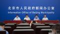 [京城快讯]北京未成年人参与毒品违法犯罪活动增多