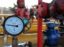 国家发改委出台配气价格监管指导意见