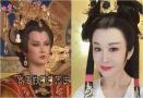 """67岁潘迎紫晒自拍再现古装扮相 """"武则天""""经典重现"""